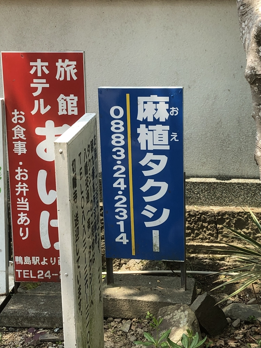 f:id:sikakebunko:20190621070010j:plain