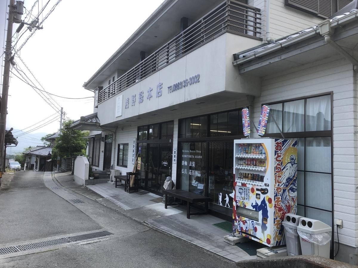 f:id:sikakebunko:20190621070127j:plain
