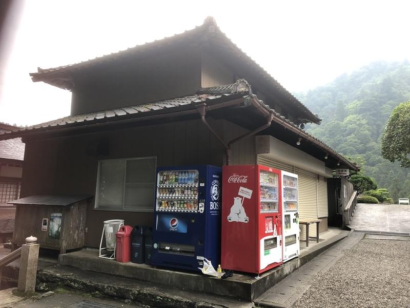 f:id:sikakebunko:20190623210642j:plain