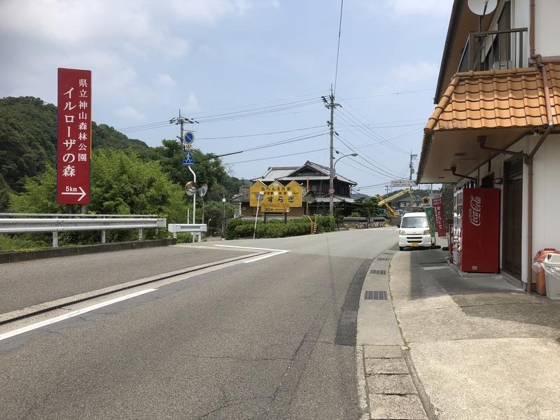 f:id:sikakebunko:20190624004816j:plain