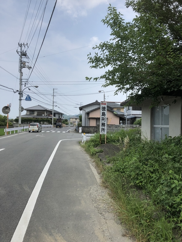 f:id:sikakebunko:20190624004851j:plain