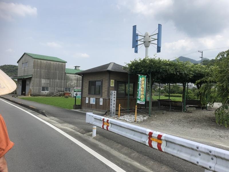 f:id:sikakebunko:20190624004904j:plain