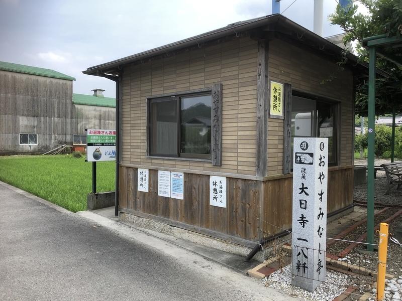 f:id:sikakebunko:20190624004918j:plain