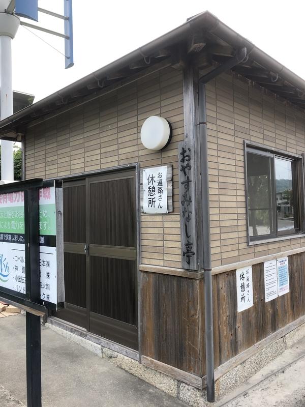 f:id:sikakebunko:20190624004942j:plain