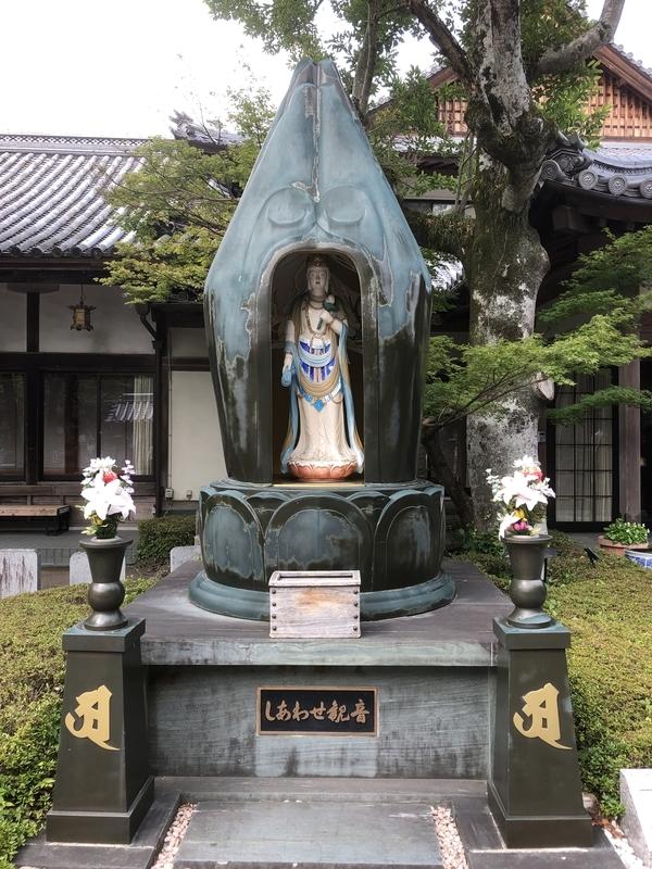 f:id:sikakebunko:20190624005640j:plain
