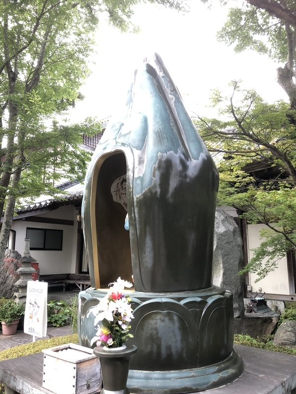 f:id:sikakebunko:20190624005654j:plain
