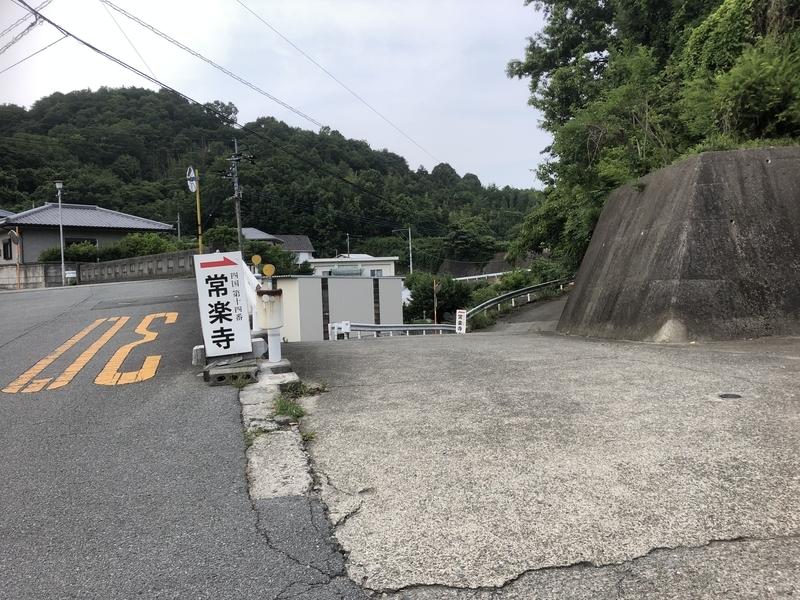 f:id:sikakebunko:20190624083730j:plain