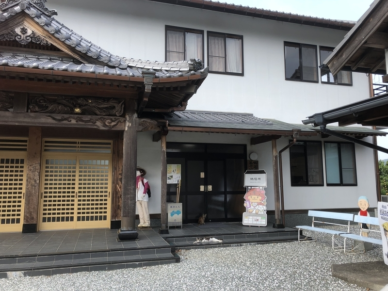 f:id:sikakebunko:20190624084251j:plain