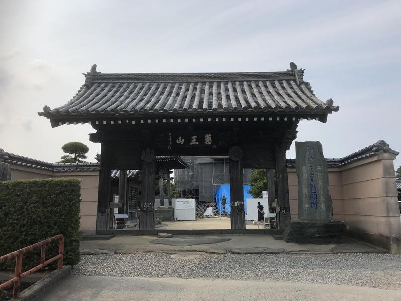 f:id:sikakebunko:20190624084513j:plain