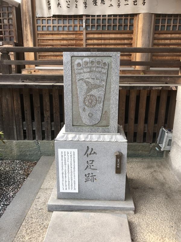 f:id:sikakebunko:20190624085005j:plain