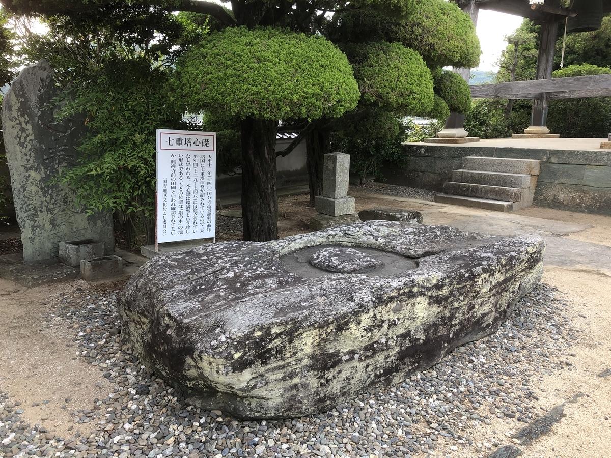 f:id:sikakebunko:20190624130515j:plain