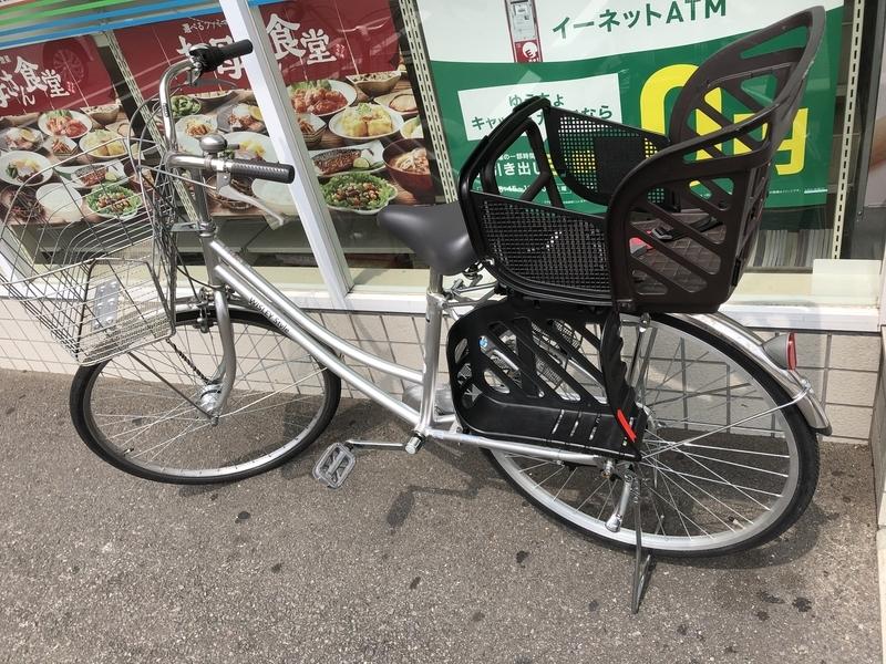 f:id:sikakebunko:20190624165938j:plain