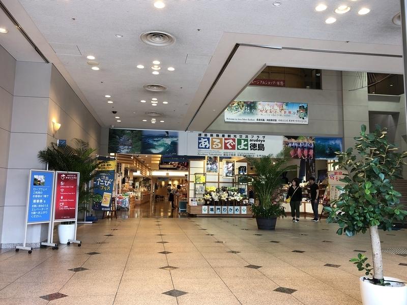 f:id:sikakebunko:20190624170231j:plain