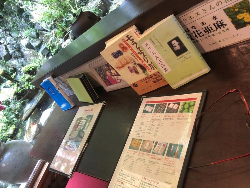 f:id:sikakebunko:20190624170847j:plain