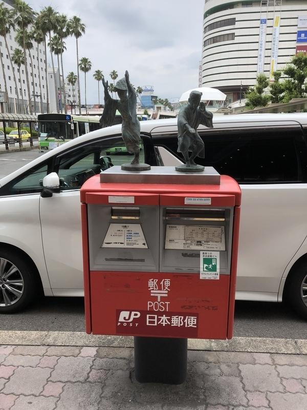 f:id:sikakebunko:20190624171038j:plain