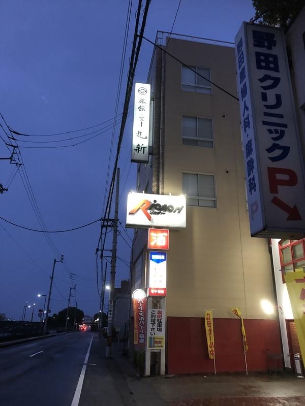 f:id:sikakebunko:20190624172557j:plain
