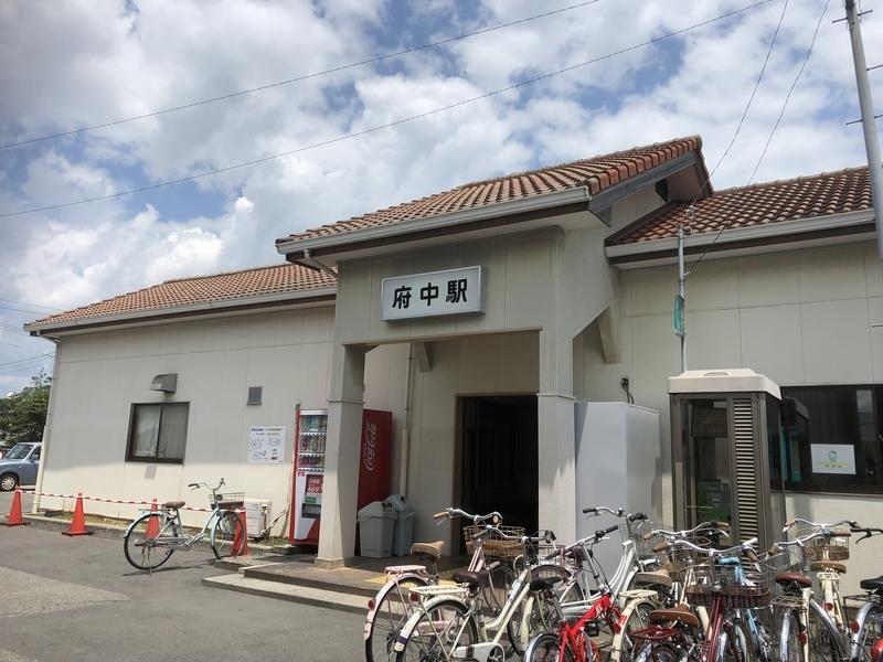 f:id:sikakebunko:20190624204405j:plain