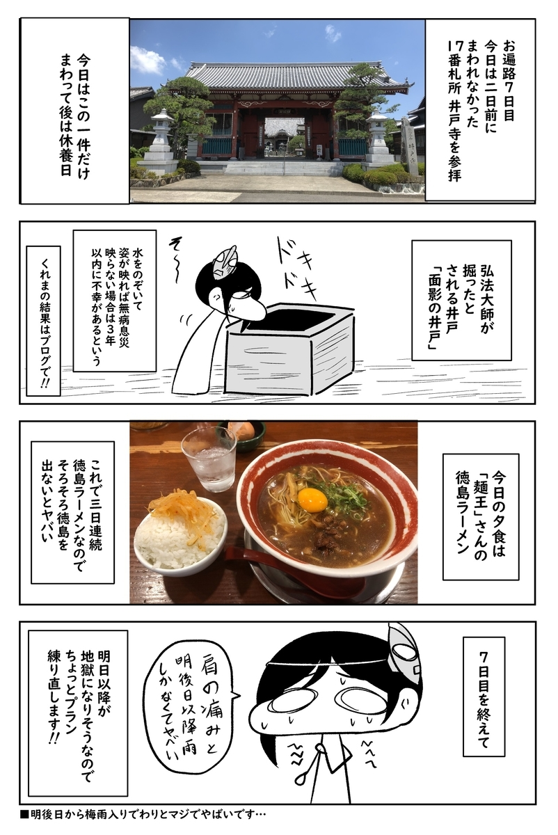 f:id:sikakebunko:20190625001708j:plain