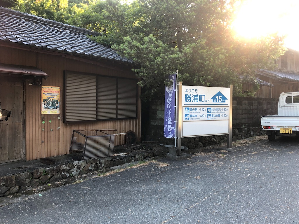 f:id:sikakebunko:20190626090128j:image