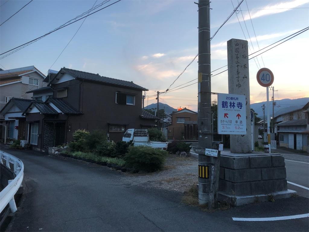 f:id:sikakebunko:20190626092646j:image