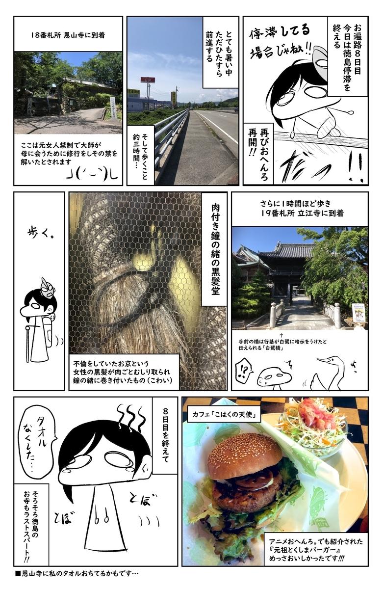 f:id:sikakebunko:20190627123802j:plain