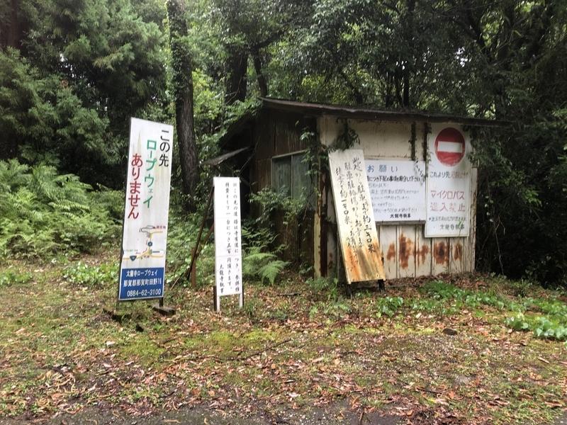 f:id:sikakebunko:20190627173414j:plain