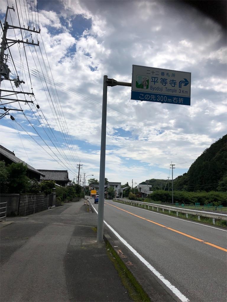 f:id:sikakebunko:20190628101725j:image