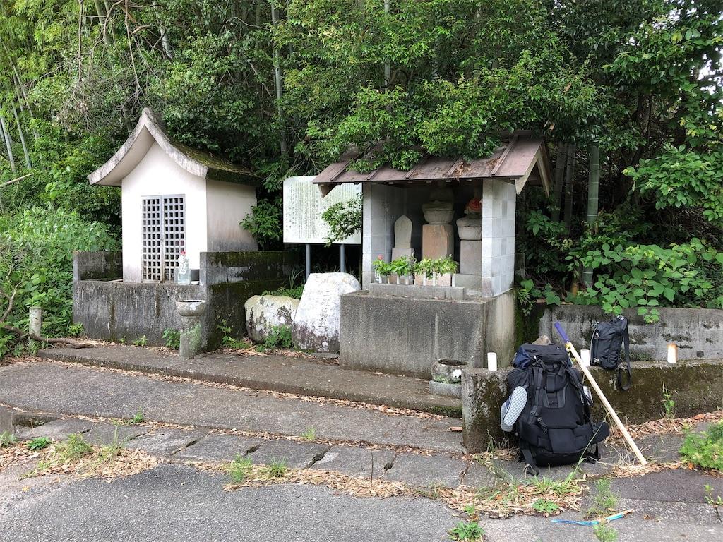 f:id:sikakebunko:20190629211748j:image