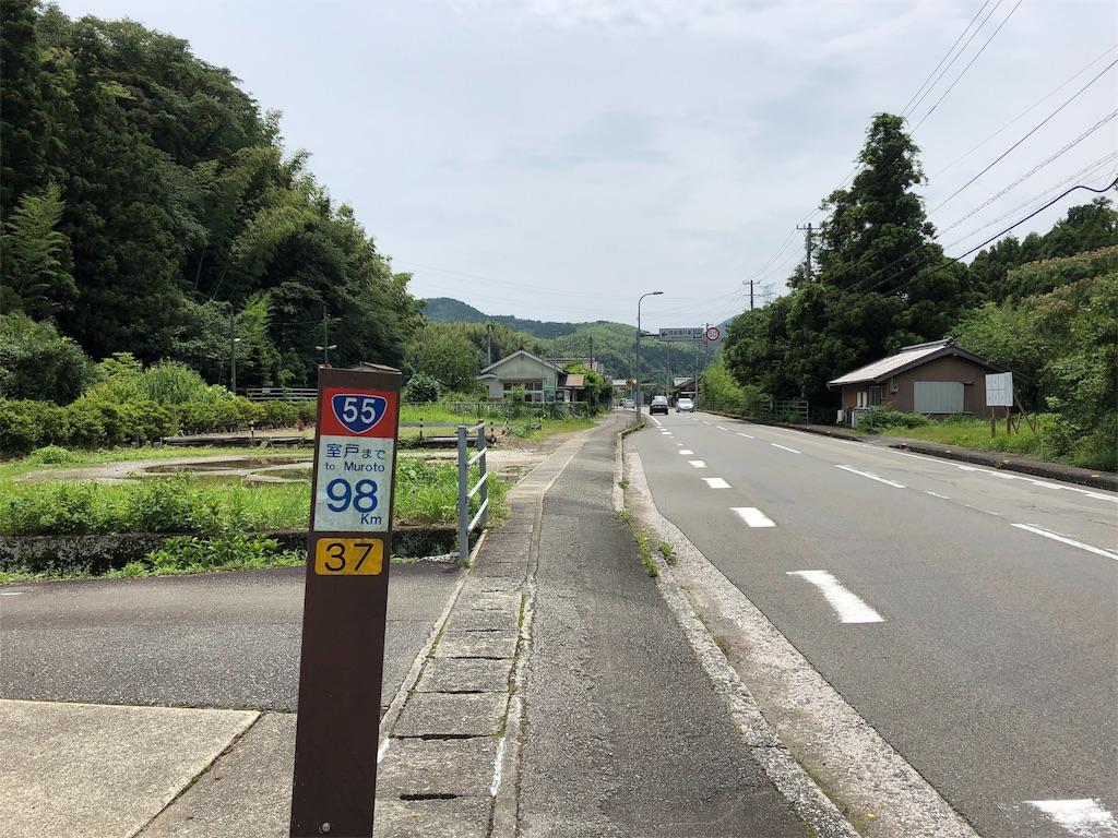 f:id:sikakebunko:20190629211801j:image