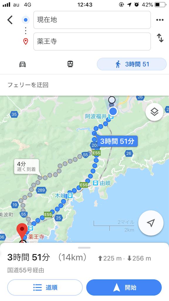 f:id:sikakebunko:20190629211806p:image