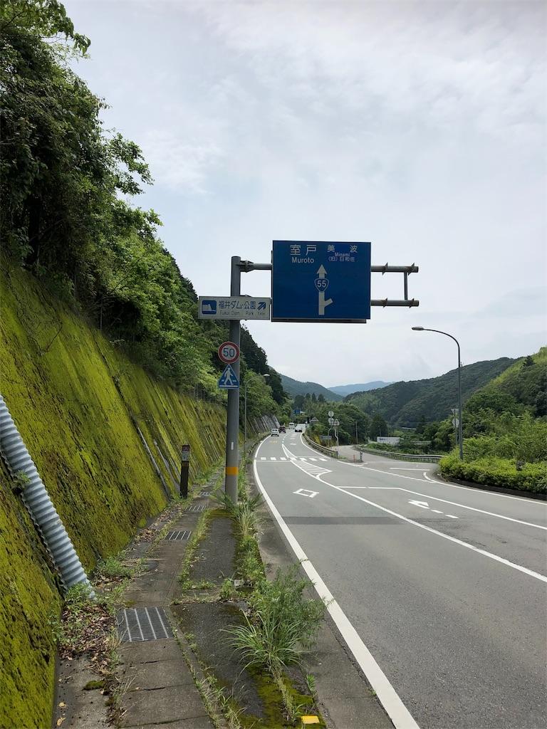 f:id:sikakebunko:20190629211823j:image