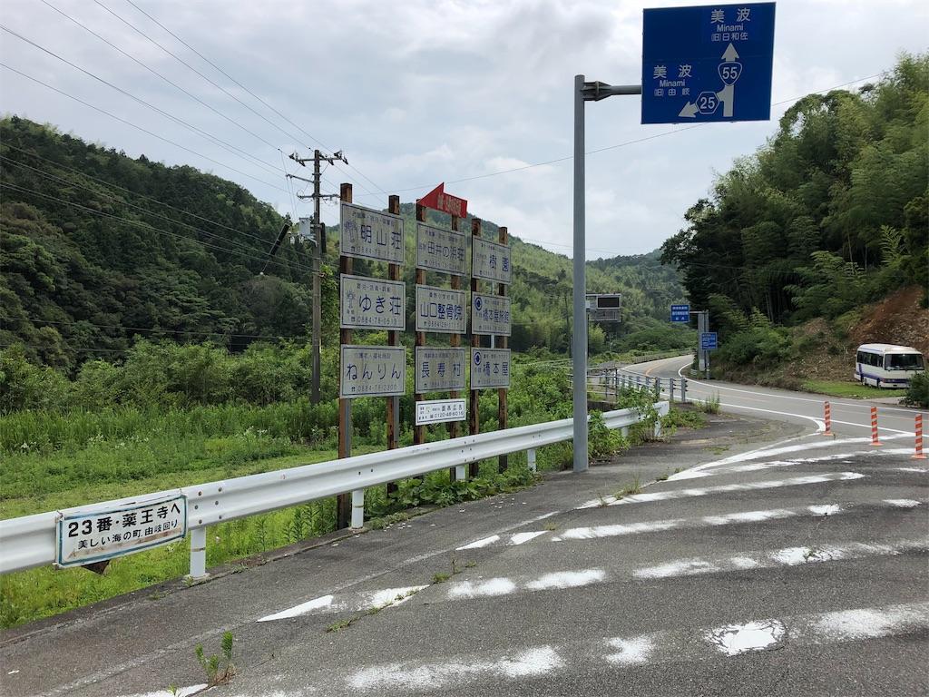 f:id:sikakebunko:20190629211826j:image
