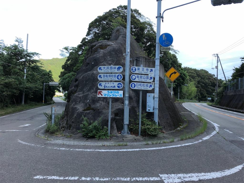 f:id:sikakebunko:20190629215636j:image