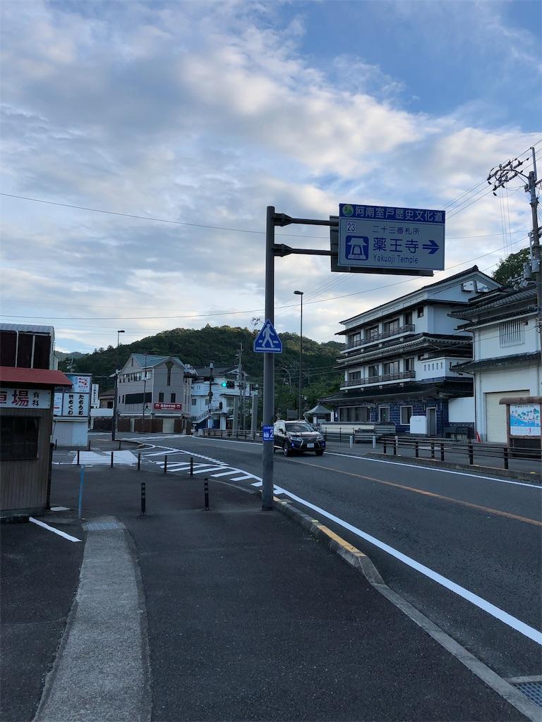 f:id:sikakebunko:20190629220248j:image