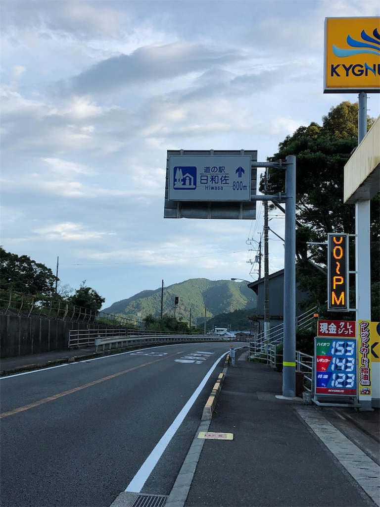 f:id:sikakebunko:20190629220257j:image