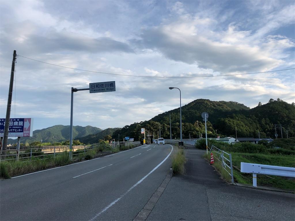 f:id:sikakebunko:20190629220301j:image