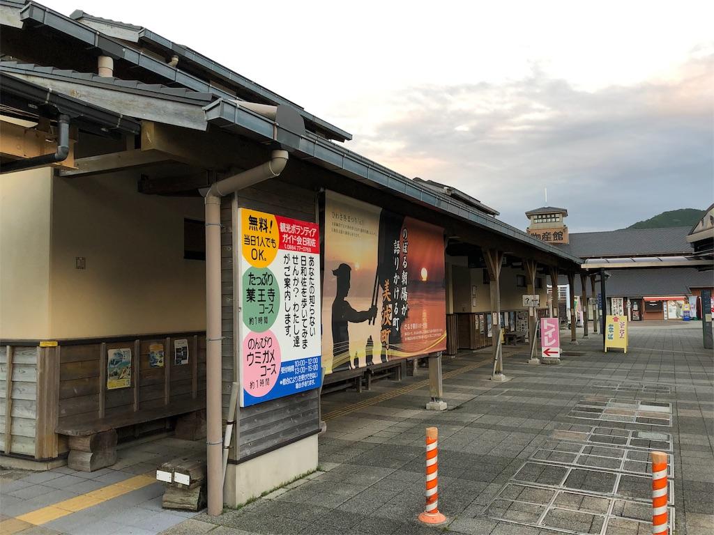 f:id:sikakebunko:20190629221409j:image