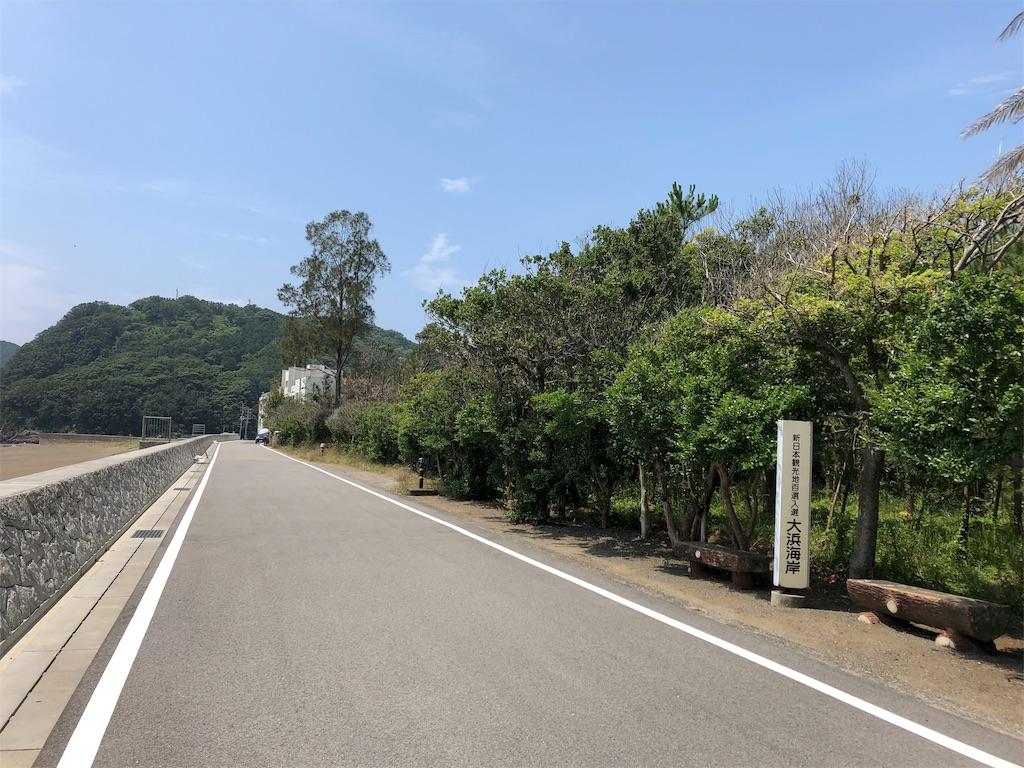 f:id:sikakebunko:20190630120259j:image