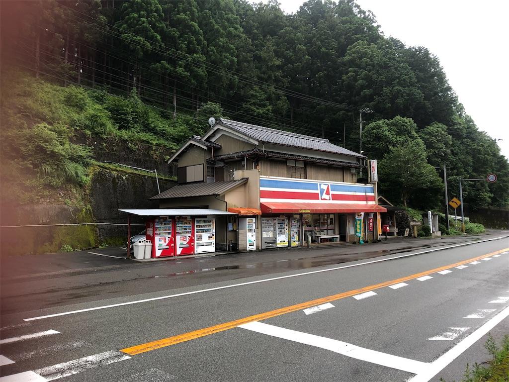 f:id:sikakebunko:20190630195815j:image