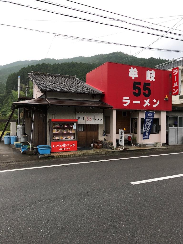 f:id:sikakebunko:20190630202410j:image