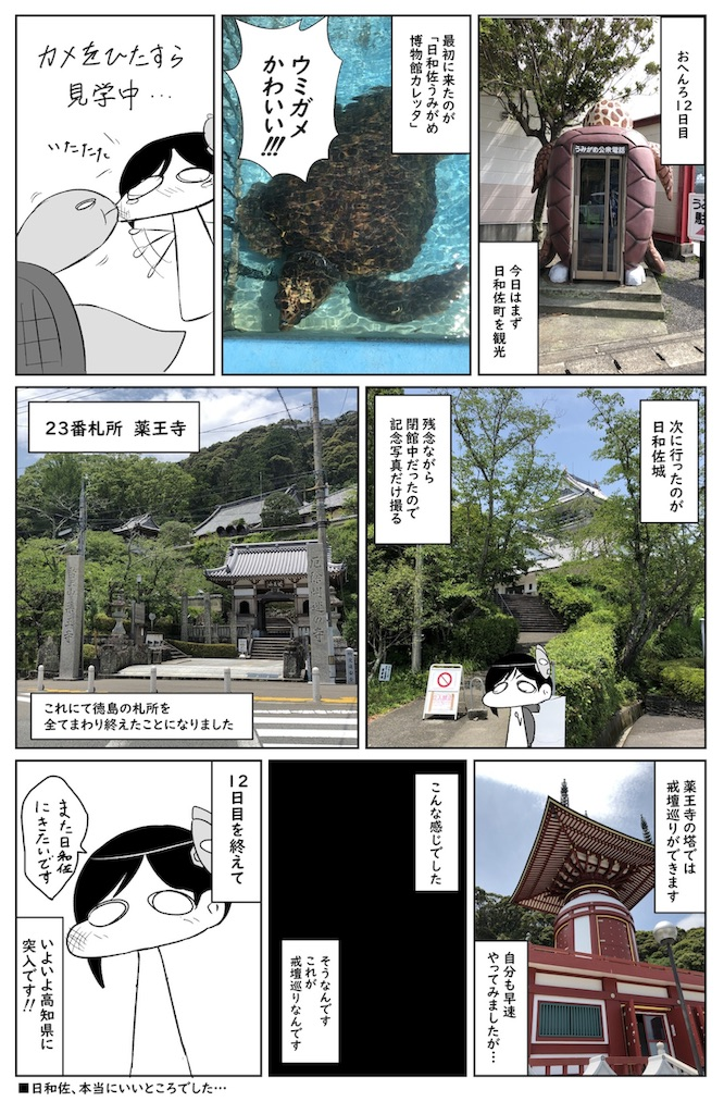 f:id:sikakebunko:20190630203231j:image