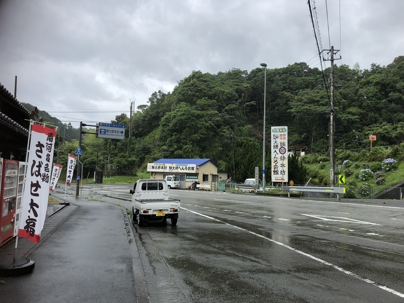 f:id:sikakebunko:20190701182752j:plain