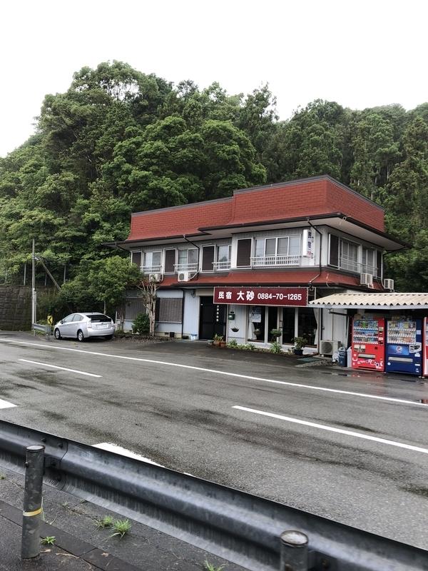 f:id:sikakebunko:20190701182901j:plain