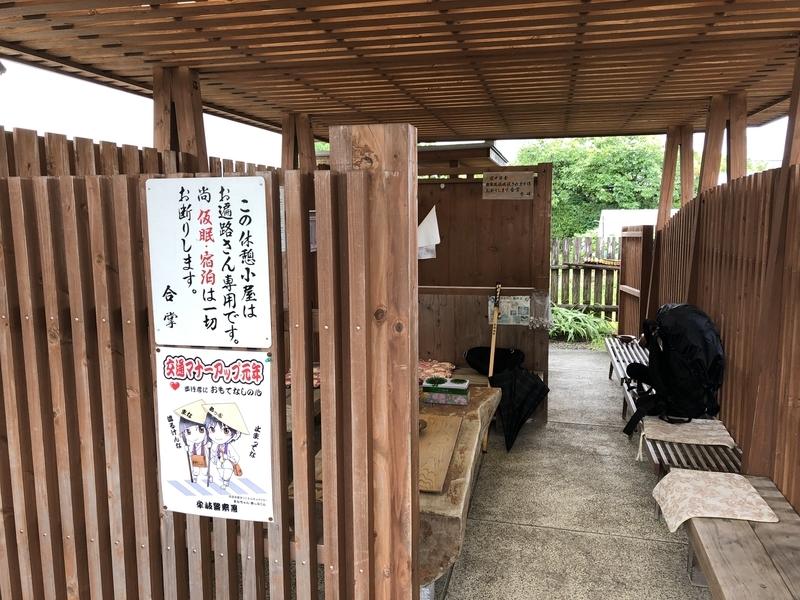 f:id:sikakebunko:20190701183254j:plain