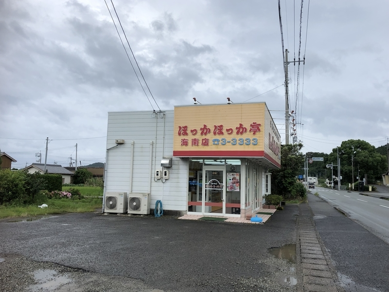 f:id:sikakebunko:20190701183343j:plain