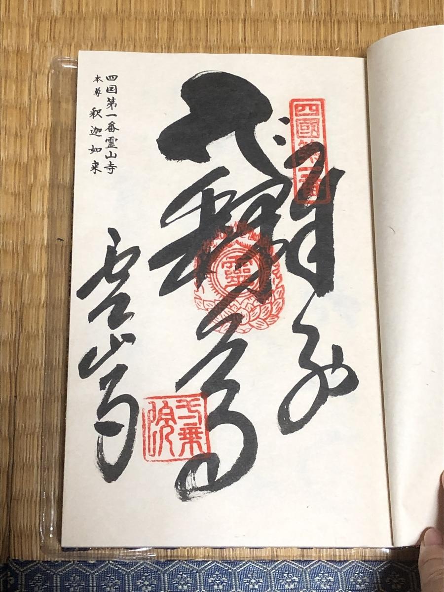 f:id:sikakebunko:20190702180752j:plain