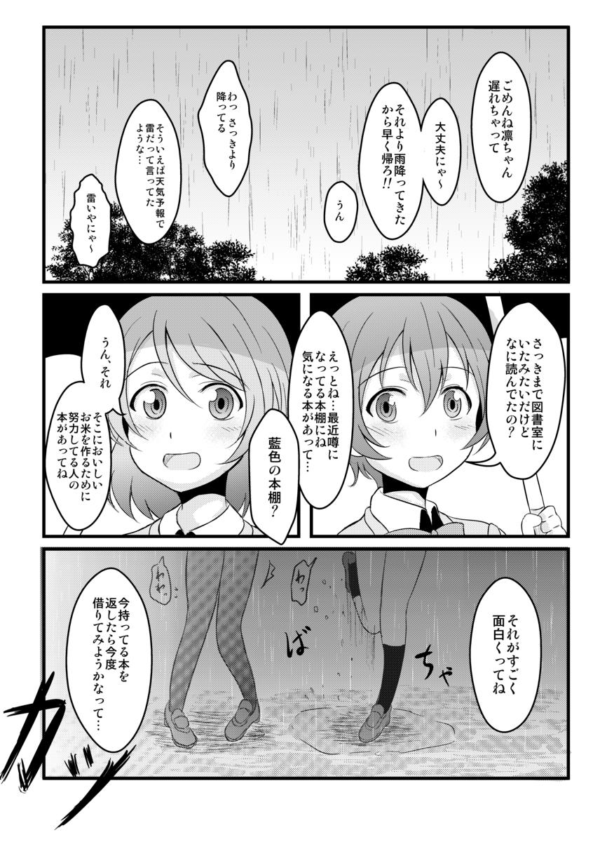 f:id:sikakebunko:20190703012853p:plain