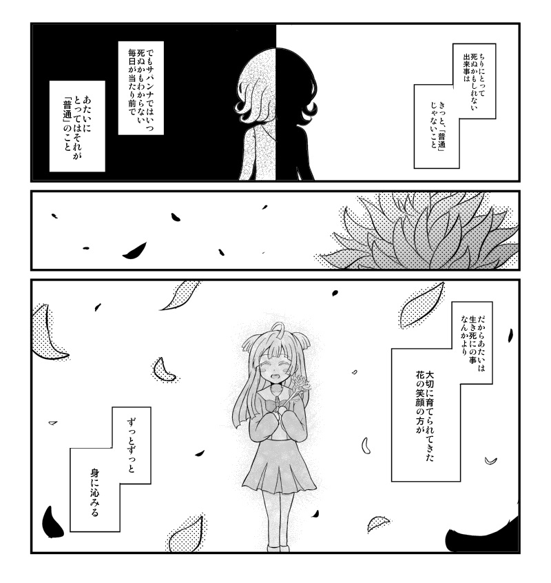 f:id:sikakebunko:20190703104051j:plain