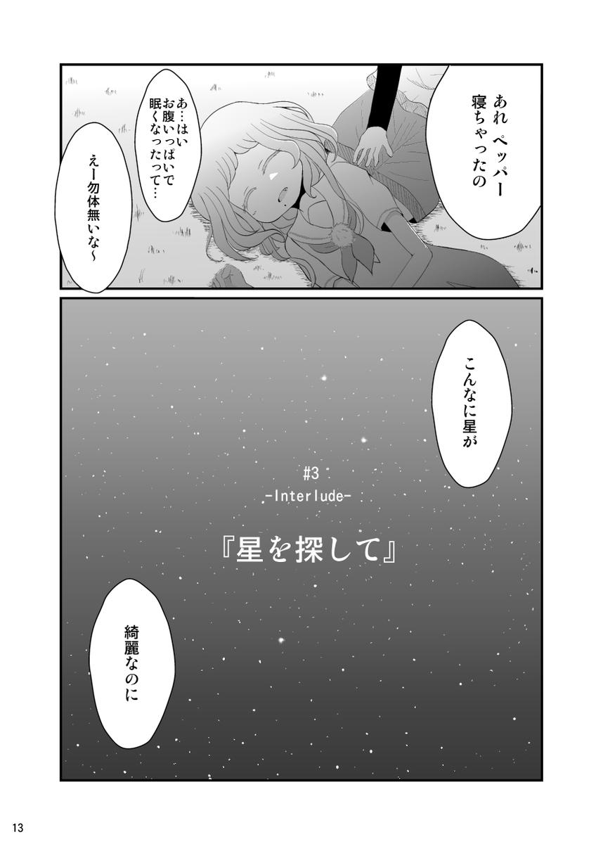 f:id:sikakebunko:20190703113004j:plain