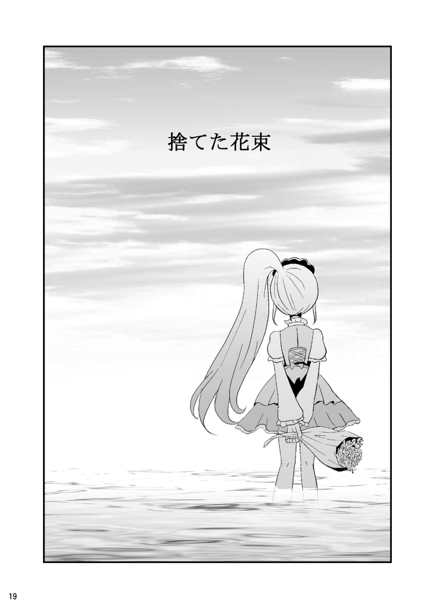 f:id:sikakebunko:20190703113012j:plain